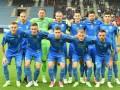 Сборная Украины сыграет товарищеский матч против Японии