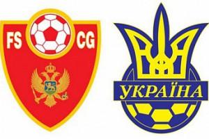 Черногория – Украина – онлайн трансляция отборочного матча сборных