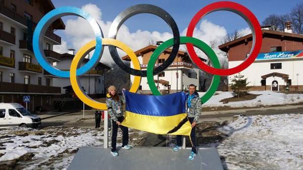Богдана и Олег Мацьоцкие на Олимпиаде в Сочи
