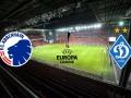 Копенгаген - Динамо Киев 1:0: онлайн трансляция матча Лиги Европы начнется в 19:55