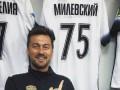 Милевский дебютировал в чемпионате России
