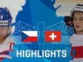 Чехия – Швейцария 1:3 Видео шайб и обзор матча ЧМ-2017 по хоккею