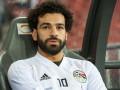 Салах: Неизвестно, сыграю ли в стартовом матче чемпионата мира