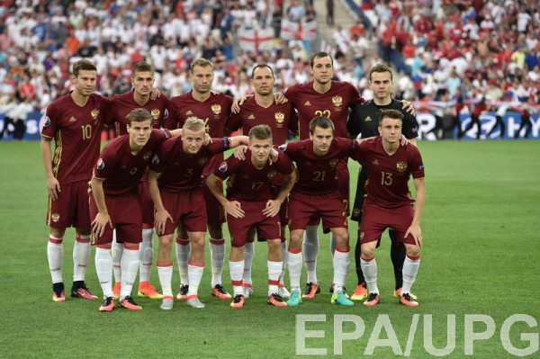 Ставки россии словакии по футболу