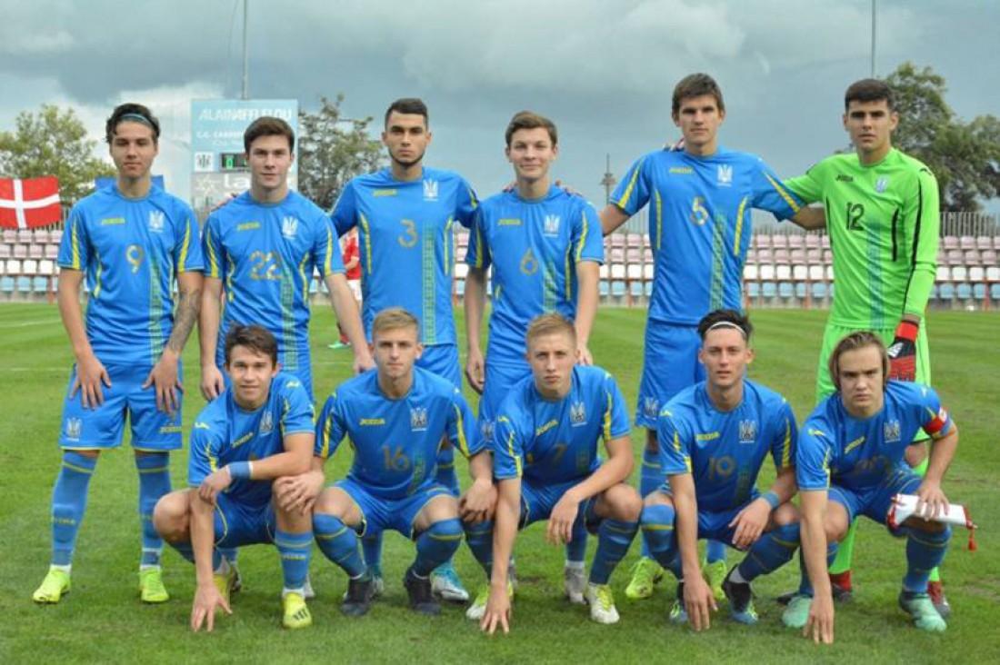 Сборная Украины U-18