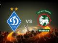 Динамо – Маритиму 0:0 онлайн трансляция матча Лиги Европы