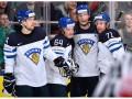 Финляндия стала первым полуфиналистом чемпионата мира по хоккею