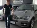 Щедрый подарок. Бразильский клуб подарил своему новичку автомобиль