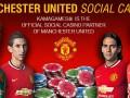 Манчестер Юнайтед заключил спонсорское соглашение с российской компанией