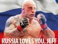 Свистели Путину. Россияне массово встали на защиту Монсона