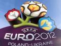 Евро-2012: Расписание матчей Евро 2012 и ТВ-трансляций