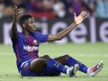 Барселона сэкономит 10 миллионов евро благодаря травме Дембеле