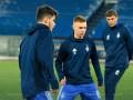 Динамо - Лацио: стартовые составы