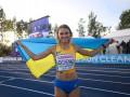 ЧМ по легкой атлетике-2019: расписание и результаты украинцев