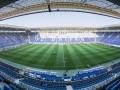 Не Днепр-Арене пропало освещение перед началом финала Кубка Украины