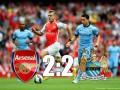 Арсенал – Манчестер Сити - 2:2 видео голов матча чемпионата Англии