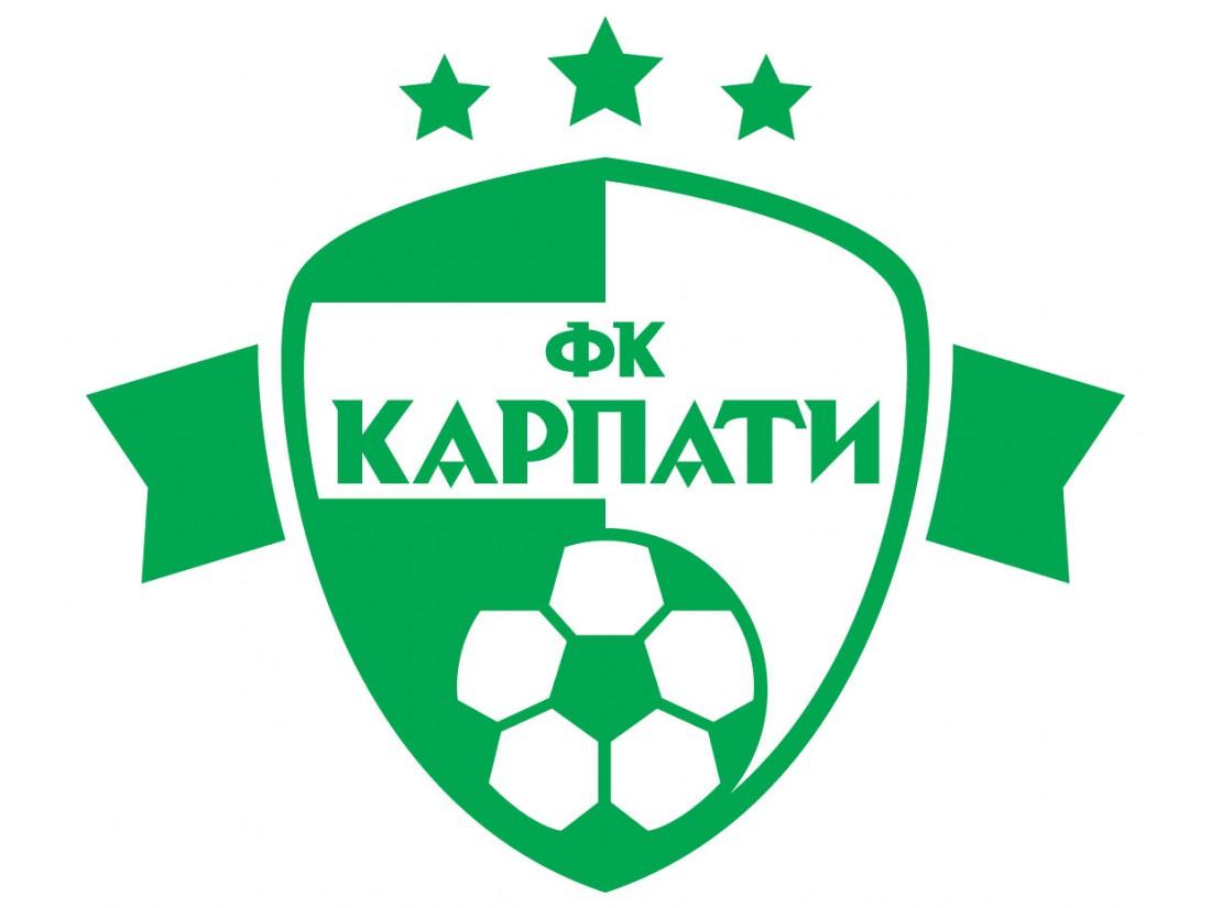 Карпаты презентовали новый логотип