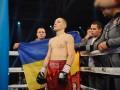12 раундов до Нового года: первый раунд от Олега Малиновского