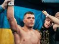 Деревянченко: Теперь я жду боя с Головкиным