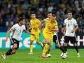 Прогноз на матч Украина - Польша от букмекеров