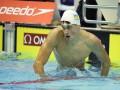 Украинский пловец Романчук выиграл золото на турнире в Милане