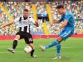 Удинезе - Ювентус 2:1 видео голов и обзор матча чемпионата Италии
