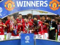 Манчестер Юнайтед - обладатель Кубка Лиги 2017