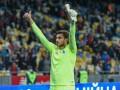 Бущан продлил контракт с Динамо