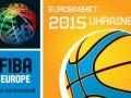 Украина потратит 13 миллиардов на подготовку к Евробаскету-2015