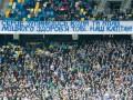 Болельщики Динамо вывесили баннер в поддержку Олега Гусева