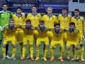 Сегодня молодежная сборная Украины сыграет свой первый матч в отборе к ЧЕ-2019