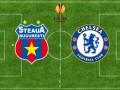 Челси неожиданно проиграл Стяуа еврокубковый матч