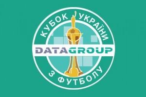 Сегодня состоятся матчи 1/4 финала Кубка Украины
