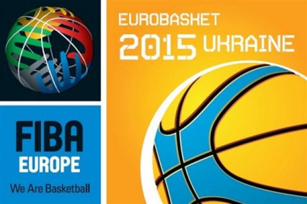 На подготовку к Евробаскету-2015 Украина потратит 13 миллиардов
