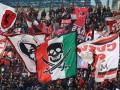 В Италии арестовали сотрудника Интера и фаната Милана за наркоторговлю во время матчей