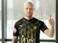 Легенда сборной Исландии объяснил свой переход в Рух