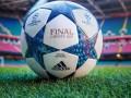 УЕФА представил мяч Лиги чемпионов