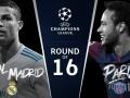 Реал Мадрид – ПСЖ 1:1 онлайн трансляция матча Лиги чемпионов