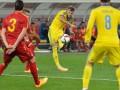 Где смотреть матч отбора на Евро-2016 Македония - Украина