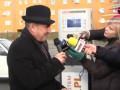 В преддверии Евро-2012 в польском Вроцлаве открыта первая станция подзарядки электромобилей