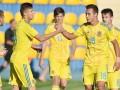 Юношеская сборная Украины по футболу одержала первую победу в элит-раунде Евро-2017