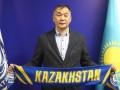 Тренер сборной Казахстана: У нас неутешительная статистика встреч со сборной Украины