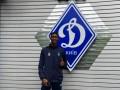 Официально: Динамо подписало 18-летнего нигерийца Окоро