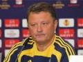 Маркевич: Аустрия серьезно прибавила после первой игры с нами