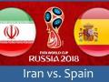 Иран – Испания 0:1 онлайн трансляция матча ЧМ-2018