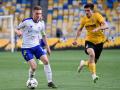 Александрия - Динамо 0:2 видео голов и обзор матча чемпионата Украины