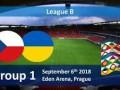 Стали известны стартовые составы на матч Чехия - Украина