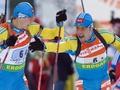 Назван состав украинской сборной на первый этап Кубка мира по биатлону