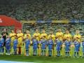 Рейтинг ФИФА: Украина опустилась на 27-е место