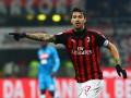 Защитник Милана: Игуаин - лучший форвард в мире
